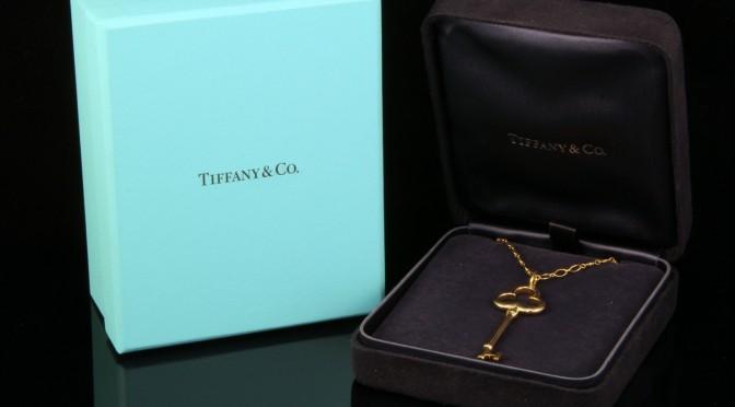 https://www.jewelrynloan.com/blog/tiffany-co-key-pendant-necklace
