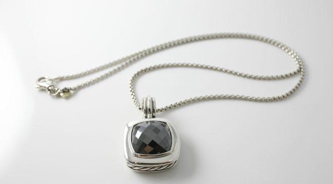 https://www.jewelrynloan.com/blog/david-yurman-albion-necklace-550
